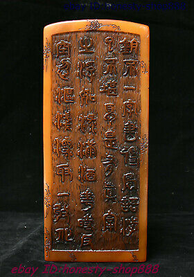 Old China Shoushan Stone Ancient Works Written words imperial Seal Stamp Signet