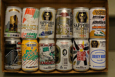 12 cans from Japan - Batch Four - Sapporo Draft