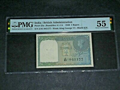 India / British Administration 1940 I Rupee Pmg 55 About Uncircuated