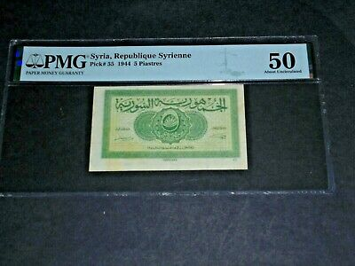 Syria, Republique Syrienne 1944 5 Piastres Pmg 50 About Uncirculated
