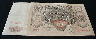 1910 Russia 100 Ruble Bank Note in Very Good Condition Nice Note!