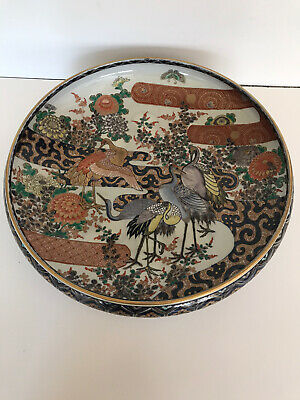 Antique Large Rare Japanese Imari Crane Motif Porcelain Charger Bowl Plate