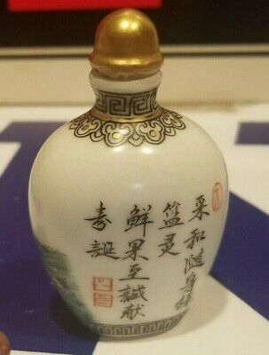 Crackle Glaze Porcelain Qianlong 18th c. Chinese Snuff Bottle Immortal Lan Caihe