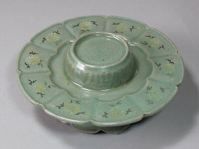A Very Fine and Old Korean Black and White Slip Inlaid Celadon Cupstand