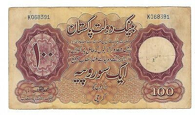 Pakistan - One Hundred (100) Rupees, 1948