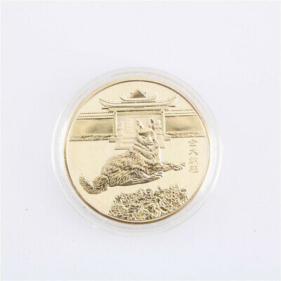 Chinese Zodiac Year Of The Dog round Gold Plated token. Uncirculated