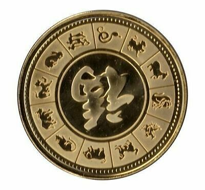 2 oz Chinese Zodiac Year Of Rabbit round Gold Plated token. Uncirculated
