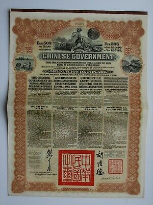 China 1913 Chinese Reorganisation gold loan bond - Fr.505 #303272