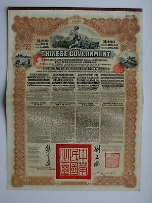 China 1913 Chinese Reorganisation gold loan bond - German #133650