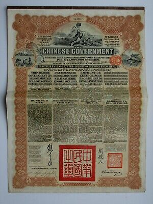 China 1913 Chinese Reorganisation gold loan bond - Russian brown - scarce
