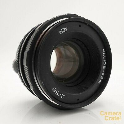 Helios 44m 58mm F2 M42 Mount Prime Lens - Fully Working #LS-2184