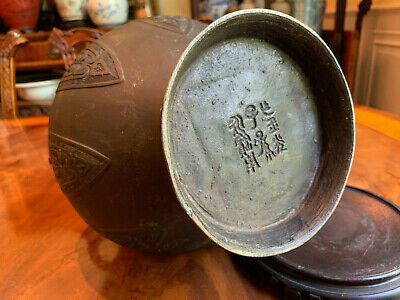 A Large Chinese Qing Dynasty Bronze Vase, Marked.