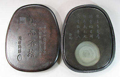 A Fine Chinese Oval Shaped Ink Stone and a Cover with Inscriptions