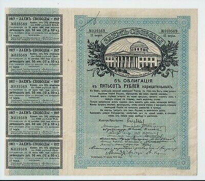 Russia 1917 Kerenski Loan Bond for R.500 Series 2 #039569 (with 5 coupons)