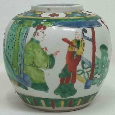 Antique Chinese Famille Verte Porcelain Vase Ginger  Four Character Mark To Base