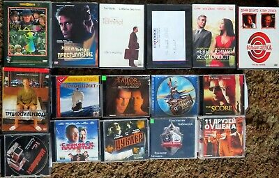 RUSSIAN Language - Mostly Movies (Video CD/VCD/DVD) Collection of 16 items