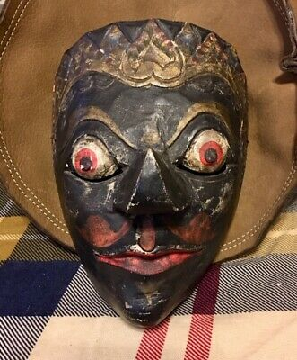 Balinese Tari Topeng Dance Mask - Guaranteed Not Cursed!