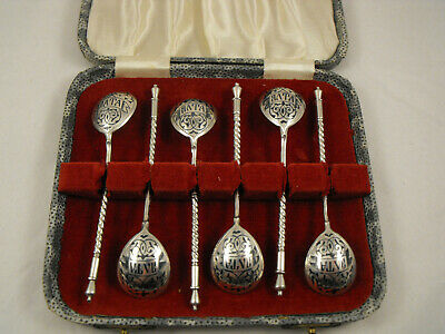 Imperial Russian silver Niello decorated tea spoons, 1888, Moscow