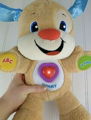 Smart Stages Plush Puppy Dog Fisher Price Laugh & Learn Toy 2014 6-36 MOS