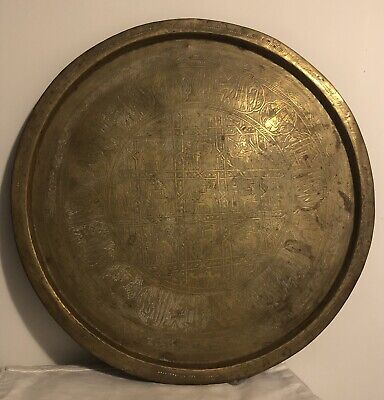 "Antique Islamic Brass Serving Tray 24.5"" Beautiful Hand Engraved Arabic Writing!"