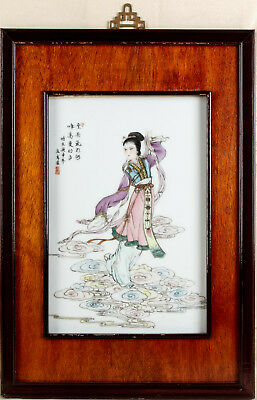 An Excellent Chinese 20th C Famille Rose Porcelain Plaque, Signed.
