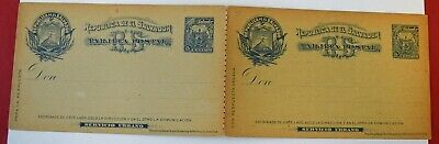 MayfairStamps El Salvador 1895 Mint Postal Stationery Reply Card WWE95989
