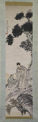 """CHINESE HANGING SCROLL ART Painting """"Figures"""" Asian antique  #E2215"""
