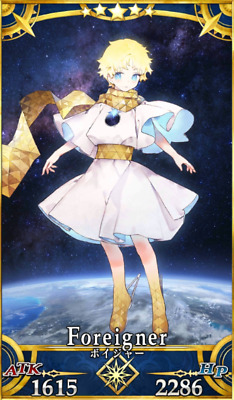 [JP] Fate Grand Order FGO Single SSR Voyager  200-300 SQ starter account