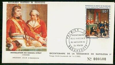 Mayfairstamps Mauritania FDC 1969 Paintings of Military Couder First Day Cover w