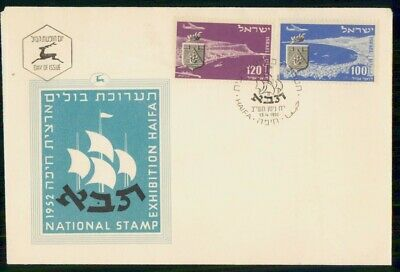 Mayfairstamps Israel FDC 1952 Natl Stamp Exhibition Land Combo First Day Cover w