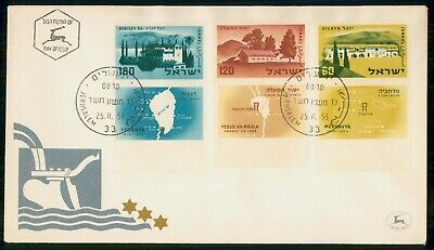 Mayfairstamps Israel FDC 1959 Map and Homes Combo First Day Cover wwe_82169
