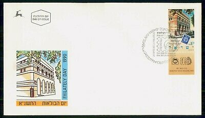 Mayfairstamps Israel FDC 1990 Post Office Building Fhilately Day First Day Cover