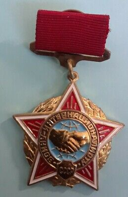Cccp  International Soldiers Medal