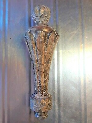 Vintage Brass? Ornate Lamp Finial  3.5 inches high Antique