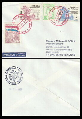 14319 - PARAGUAY 1984 U.P.U. on cover to Berne