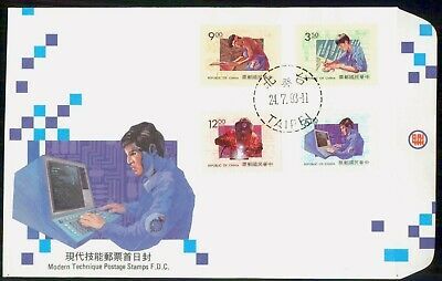 Mayfairstamps China FDC 1993 Modern Technique Stamps Combo First Day Cover wwe_8