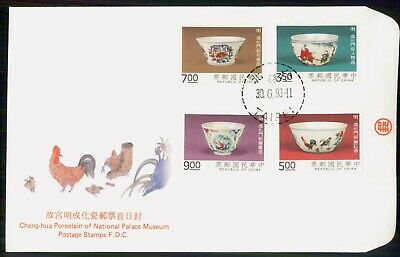 Mayfairstamps China FDC 1993 Porcelain Decorative Bowls Combo First Day Cover ww
