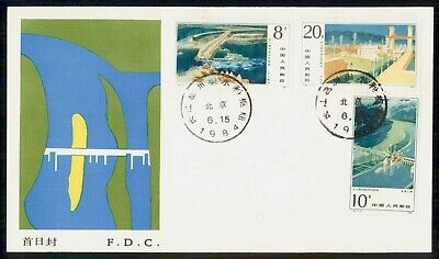 Mayfairstamps China FDC 1984 Shipping Locks Combo First Day Cover wwe_82241