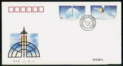 Mayfairstamps China FDC 1996 Shuttle and Satellite First Day Cover wwe_82229