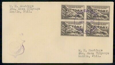 Mayfairstamps Philippines FDC 1945 Salt Spring Block First Day Cover wwe_83127