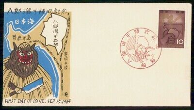 Mayfairstamps Japan FDC 1964 Hand Holding Wheat Cow Fruit First Day Cover wwe_83