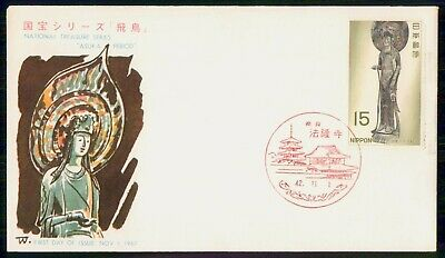 Mayfairstamps Japan FDC 1967 Sculpture Asuka Period First Day Cover wwe_83169