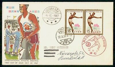Mayfairstamps Japan FDC 1967 22nd Athletic Meeting First Day Cover wwe_83039