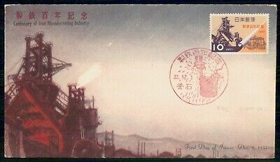 Mayfairstamps Japan FDC 1957 Iron Manufacturing Industry First Day Cover wwe_831