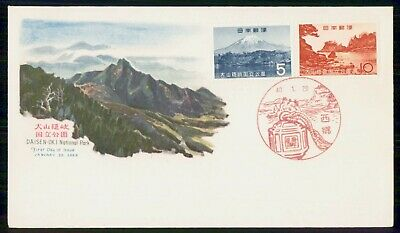 Mayfairstamps Japan FDC 1965 Daisen OK First Day Cover wwe_83173