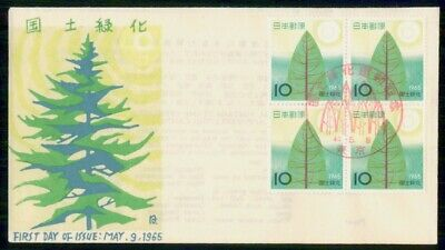 Mayfairstamps Japan 1965 Tree Block First Day Cover wwe_83151
