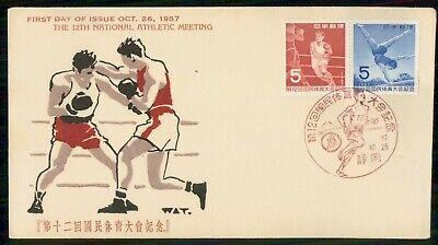 Mayfairstamps Japan FDC 1957 12th National Athletic Meeting Boxing First Day Cov