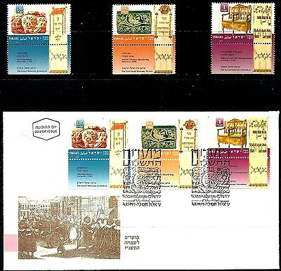 ISRAEL 1995 Stamps & FDC NEW YEAR FESTIVALS  MNH XF