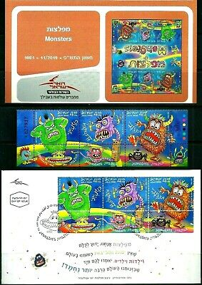 ISRAEL 2019 Stamps + BULLETIN + FDC MONSTERS  MNH (Very Nice) XF
