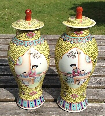 Antique Vintage Chinese Jingdezhen Vase With Lid Hand Decorated う